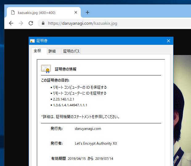 f:id:shiba-yan:20190415163644p:plain