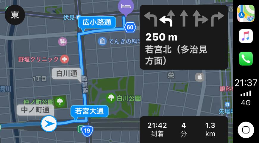 f:id:shiba-yan:20190422175654p:plain