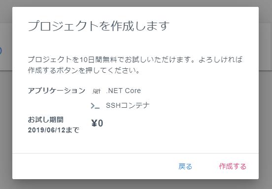 f:id:shiba-yan:20190602145023p:plain