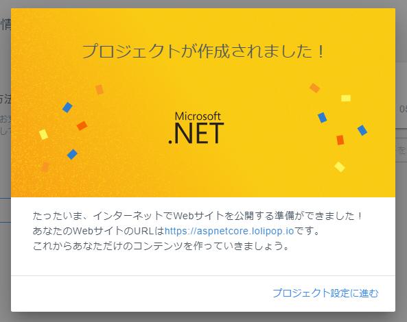 f:id:shiba-yan:20190602145033p:plain