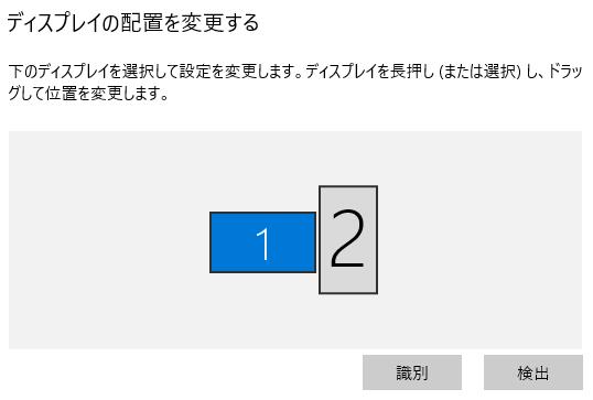 f:id:shiba-yan:20190611234152p:plain