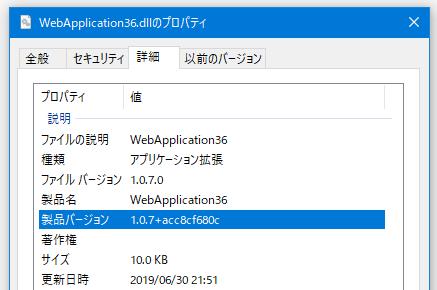 f:id:shiba-yan:20190630215241p:plain