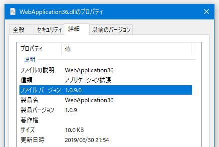 f:id:shiba-yan:20190630215532p:plain