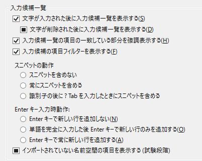 f:id:shiba-yan:20190718193757p:plain