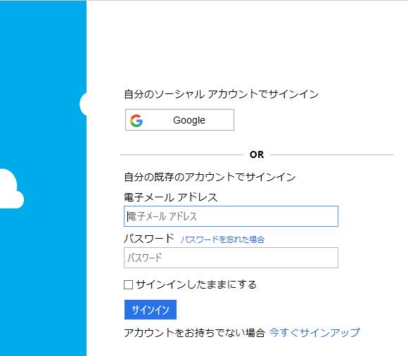 f:id:shiba-yan:20191008202550p:plain