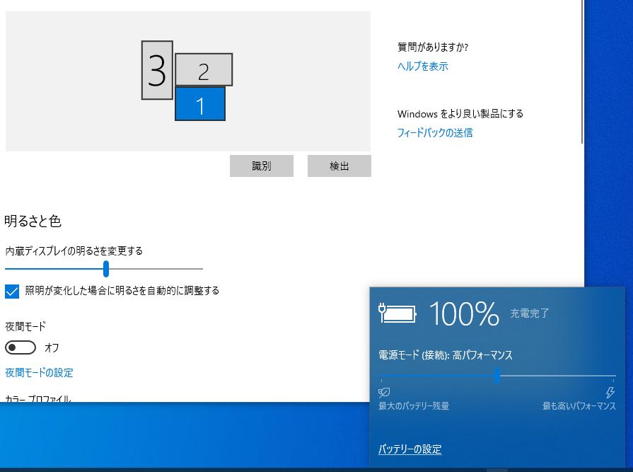 f:id:shiba-yan:20191023223957p:plain