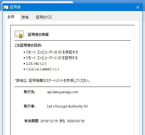 f:id:shiba-yan:20191220015830p:plain
