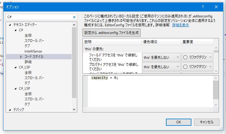 f:id:shiba-yan:20200322180049p:plain