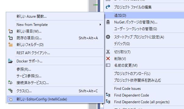 f:id:shiba-yan:20200322180101p:plain