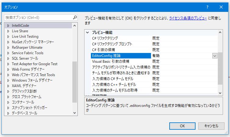 f:id:shiba-yan:20200322194348p:plain