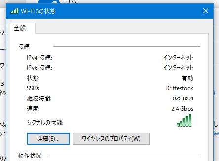 f:id:shiba-yan:20200411235957p:plain