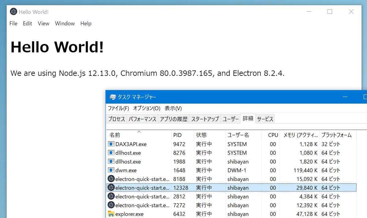 f:id:shiba-yan:20200429203052p:plain