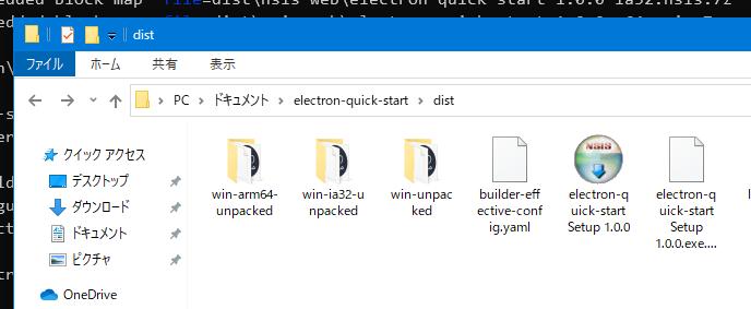 f:id:shiba-yan:20200429204541p:plain