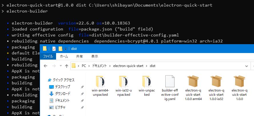 f:id:shiba-yan:20200430170351p:plain