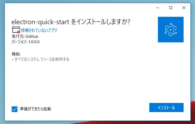 f:id:shiba-yan:20200430225908p:plain