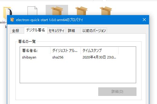 f:id:shiba-yan:20200430231237p:plain