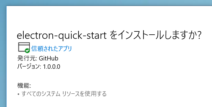 f:id:shiba-yan:20200430232435p:plain:w550