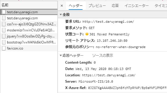 f:id:shiba-yan:20200513154845p:plain