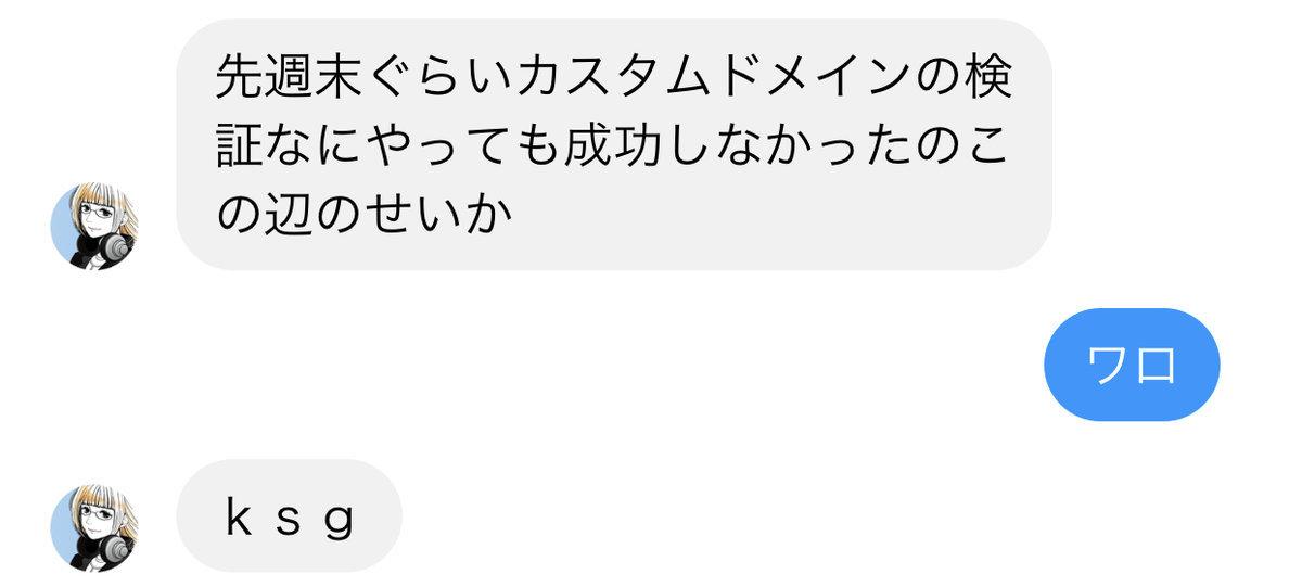 f:id:shiba-yan:20200515164627j:plain:w550
