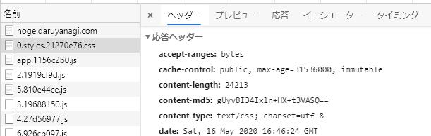 f:id:shiba-yan:20200517020321p:plain