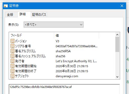 f:id:shiba-yan:20200531034837p:plain