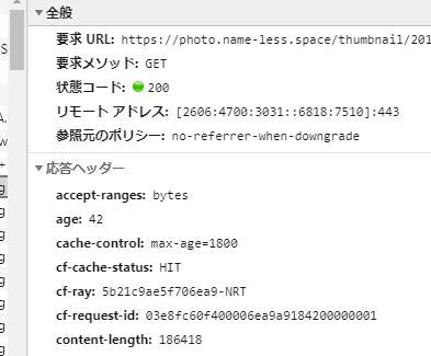 f:id:shiba-yan:20200713175741p:plain