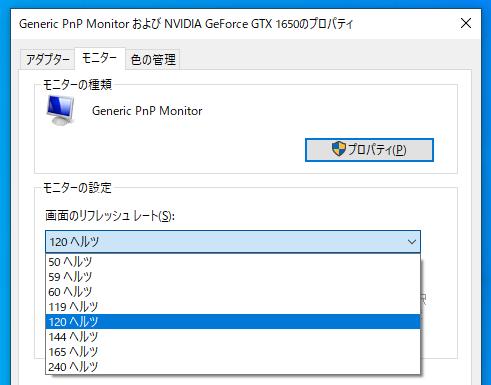 f:id:shiba-yan:20200816174328p:plain