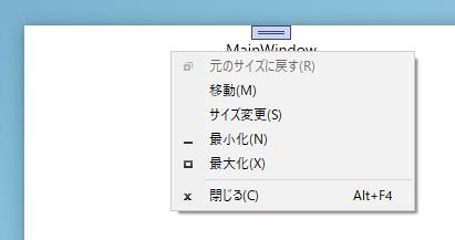 f:id:shiba-yan:20200904185032p:plain