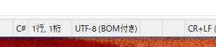 f:id:shiba-yan:20200911030222p:plain