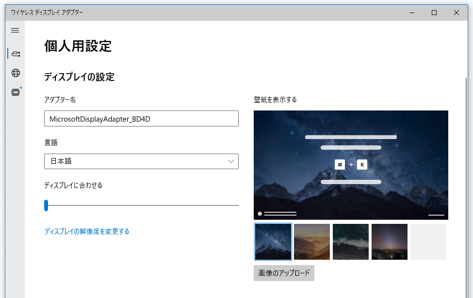f:id:shiba-yan:20201112213546p:plain