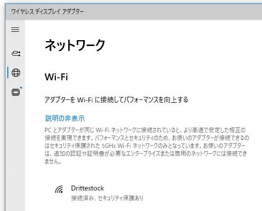 f:id:shiba-yan:20201112213556p:plain