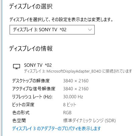 f:id:shiba-yan:20201117233347p:plain