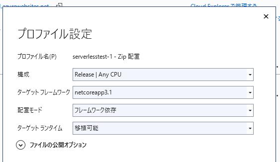 f:id:shiba-yan:20201222011914p:plain