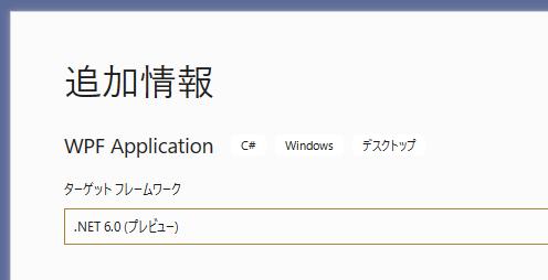 f:id:shiba-yan:20210131182422p:plain