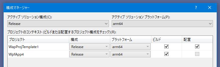 f:id:shiba-yan:20210131191016p:plain