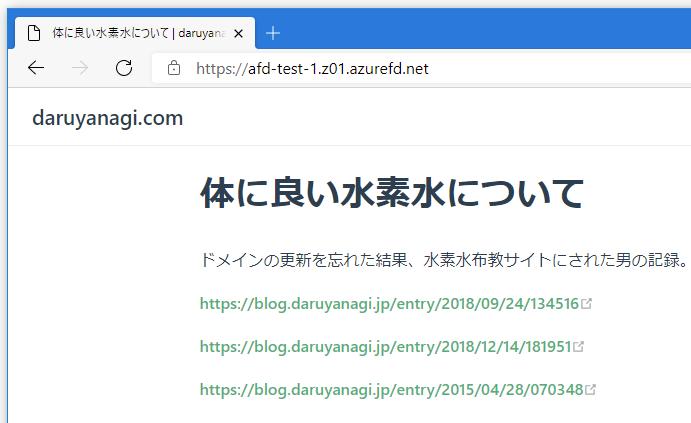 f:id:shiba-yan:20210224012156p:plain