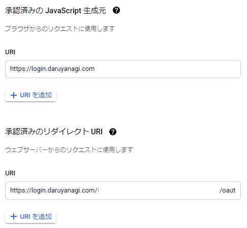 f:id:shiba-yan:20210317182947p:plain