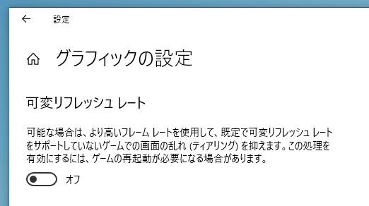 f:id:shiba-yan:20210417001942p:plain