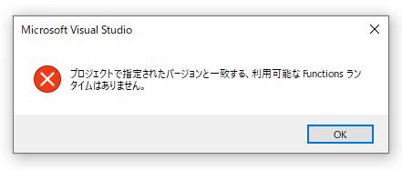 f:id:shiba-yan:20210610211646p:plain