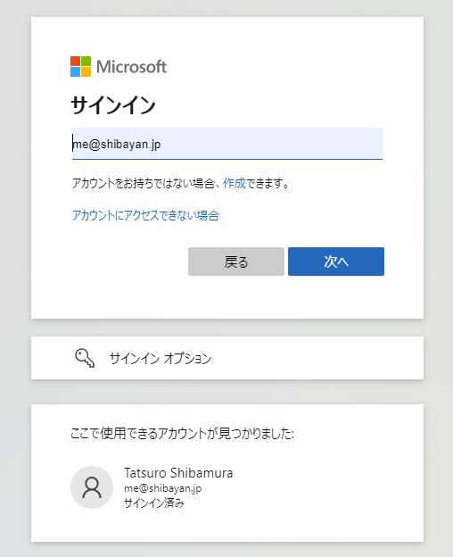 f:id:shiba-yan:20210814025719p:plain