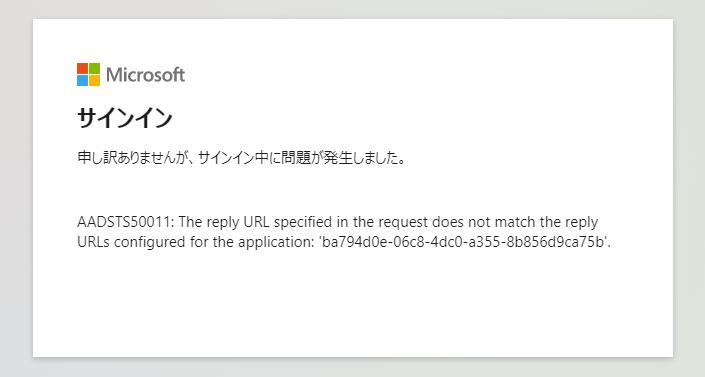 f:id:shiba-yan:20210907234301p:plain