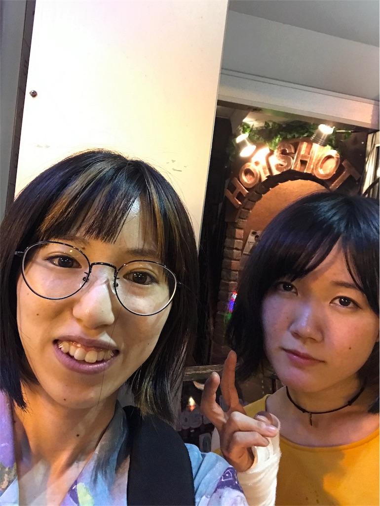 f:id:shiba321:20170822221521j:image