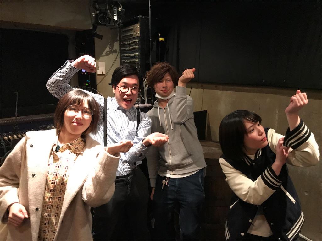f:id:shiba321:20180117125811j:image