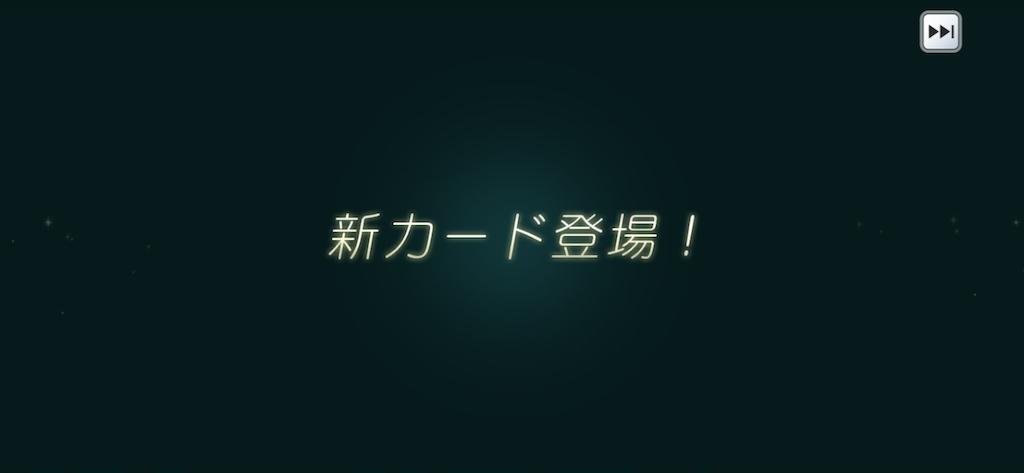 f:id:shiba_110:20200402220209p:image