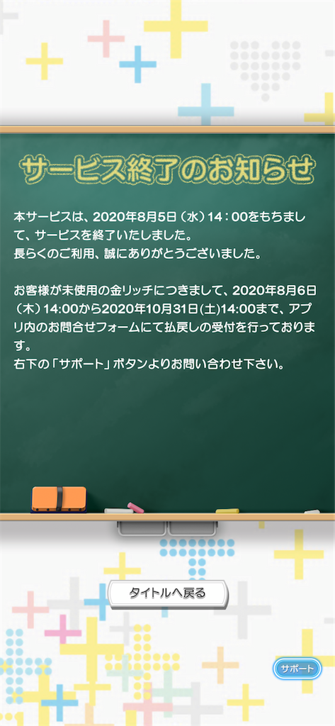 f:id:shiba_110:20200806221210p:image
