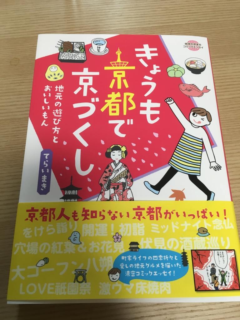 f:id:shiba_yu36:20160921110817j:plain:h400