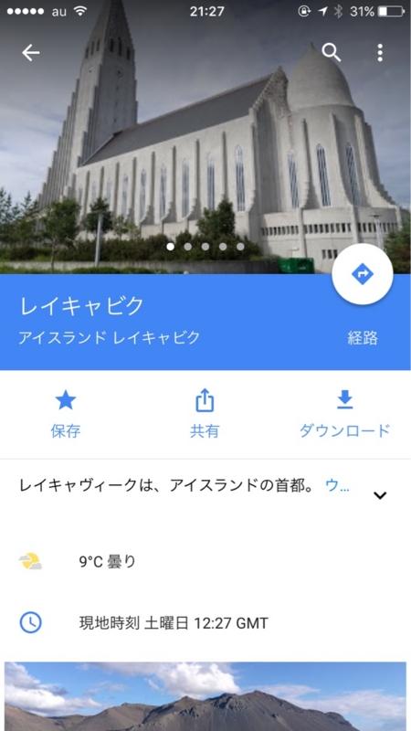 f:id:shiba_yu36:20161015214248j:plain:h600