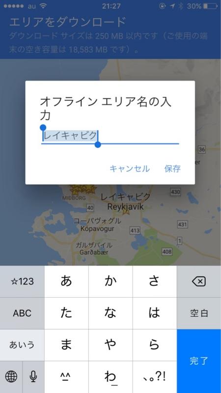 f:id:shiba_yu36:20161015214250j:plain:h600