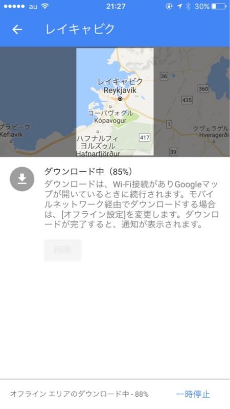 f:id:shiba_yu36:20161015214251j:plain:h600