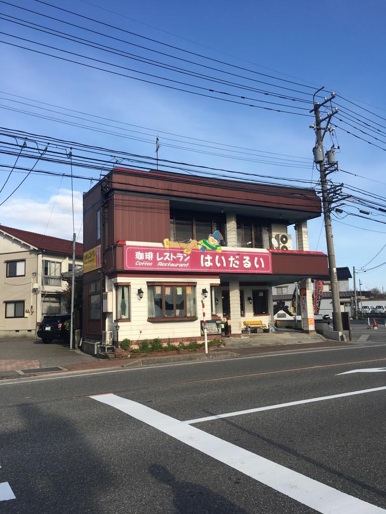 f:id:shiba_yu36:20170109195538j:plain:h500